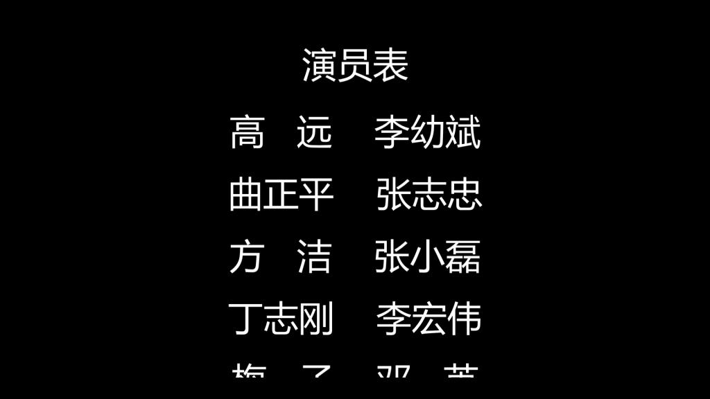 vMix 电视剧电影片尾字幕职员表滚动字幕条 Gtzip